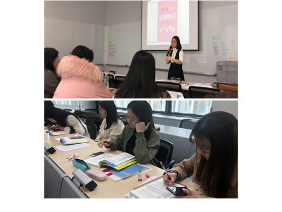 免费韩语课